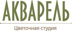 Акварель - Цветочная студия - Цветы в Нижнем Новгороде